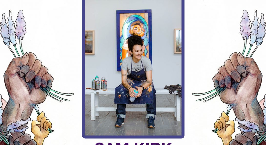 In the center, picture of Sam Kirk sitting and smiling wearing an artist apron, grey t-shirt, and with black curly hair in a bun. On the left and right side are two illustrations mirroring each other of different skin toned hands holding lavender. Artwork by UIC alum Lenny Ditkowsky.